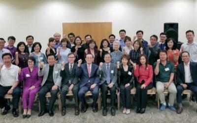 한양대 글로벌 최고경영자 과정 6기 신입생 환영식