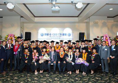 2019 Hanyang Global CEO Graduation