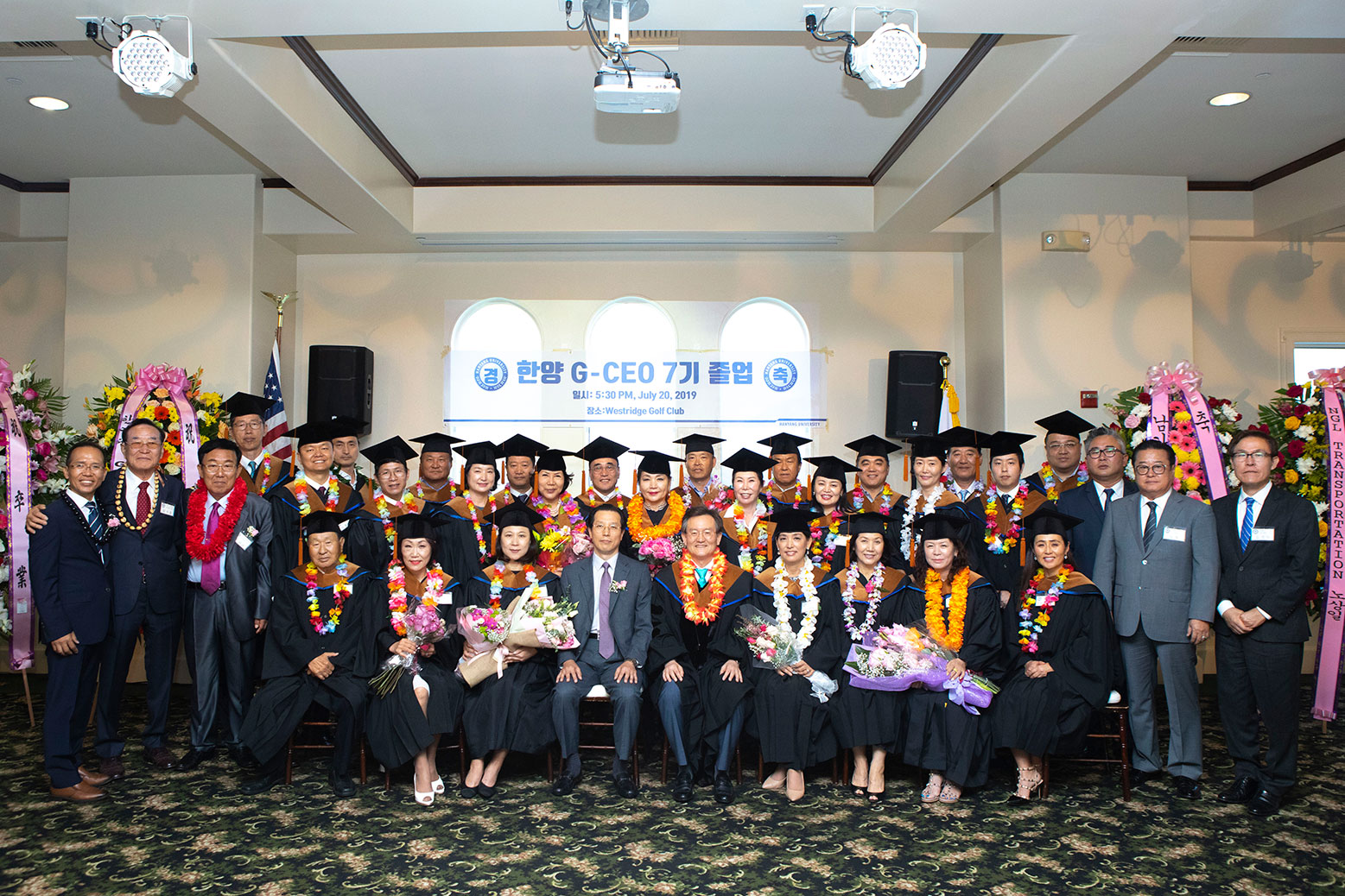 2019 Hanyang Global CEO Graduation